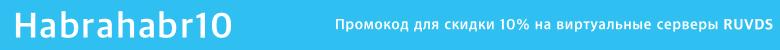 Три задачи из геномики, которые решают биоинформатики в СПбГУ - 1