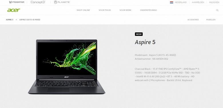 В ноутбуке Acer Aspire 5 замечен мобильный APU AMD Ryzen 5 5500U