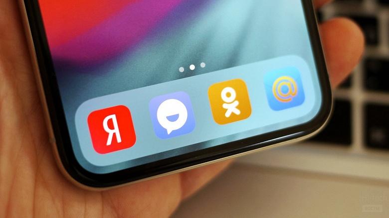 16 приложений станут обязательными на смартфонах в России с Нового года