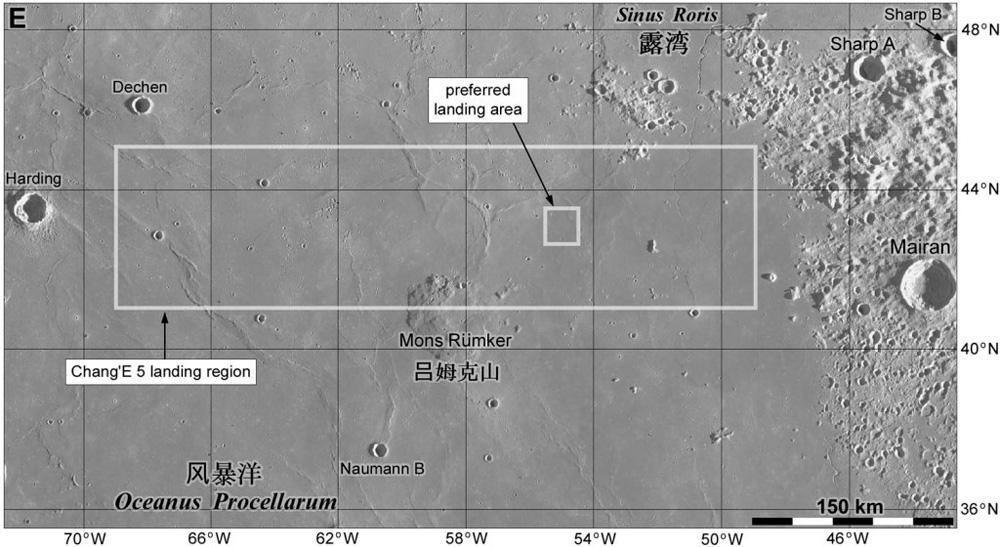 Ограбление Луны по-китайски - 11