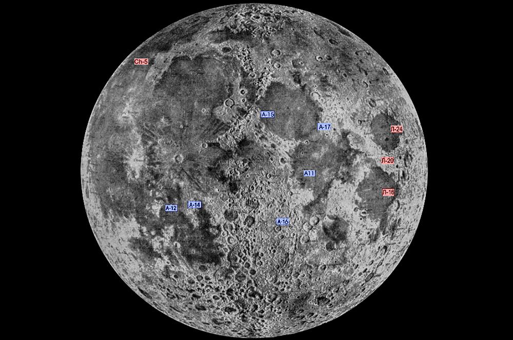 Ограбление Луны по-китайски - 9