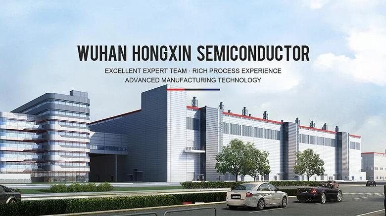 Китайский производитель полупроводниковой продукции HSMC сошел с дистанции