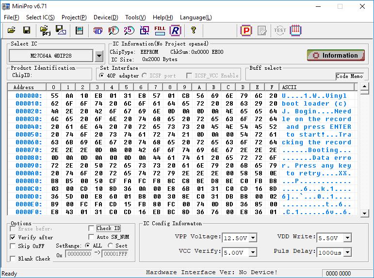 Загрузка операционной системы с виниловой пластинки - 2