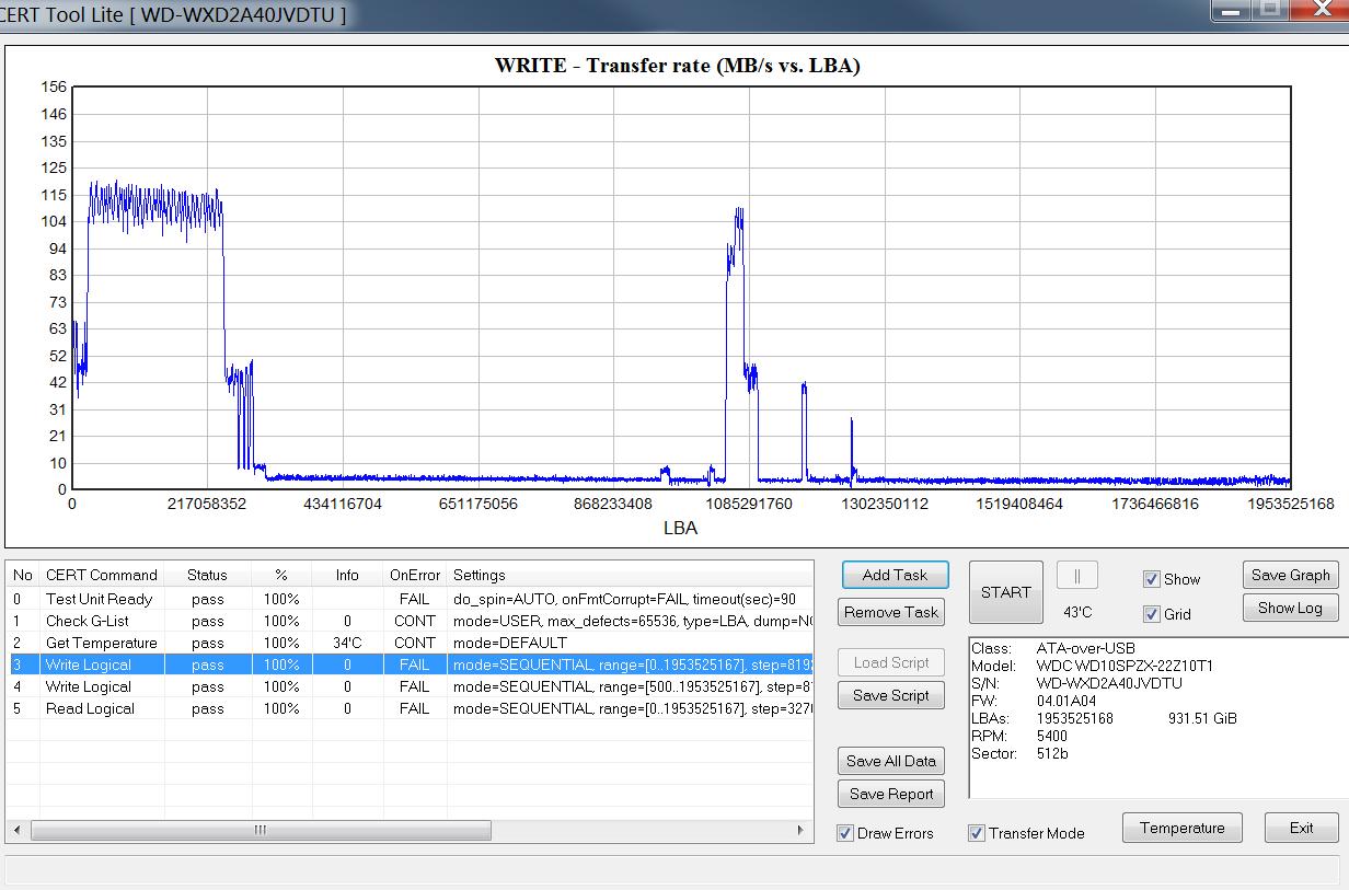 Как определить, что в жестком диске применена технология SMR - 12