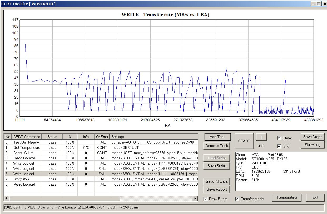 Как определить, что в жестком диске применена технология SMR - 5