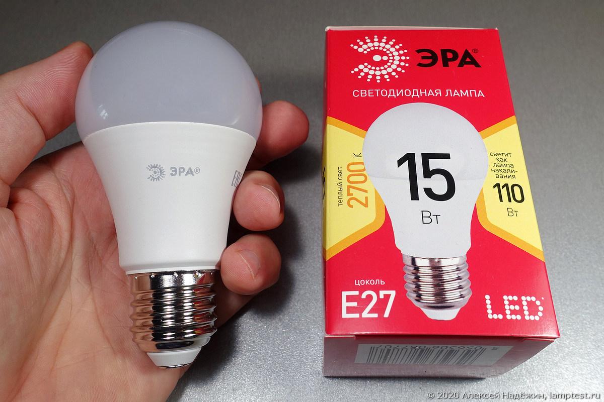 Лампа Эра 15 Вт из Fix Price - 1