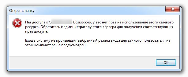 Личная файлопомойка. Как я настраивал файлообменник на VPS - 18