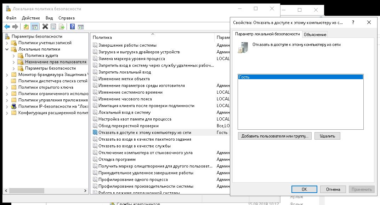 Личная файлопомойка. Как я настраивал файлообменник на VPS - 19