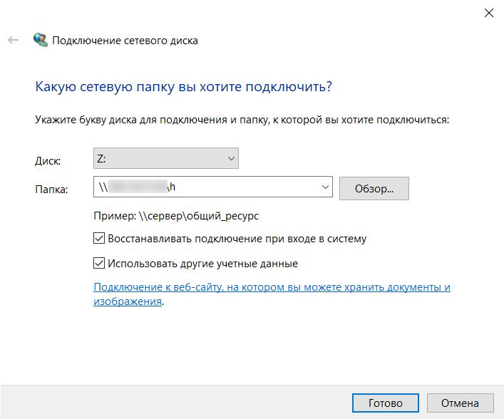 Личная файлопомойка. Как я настраивал файлообменник на VPS - 20