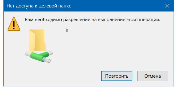 Личная файлопомойка. Как я настраивал файлообменник на VPS - 5