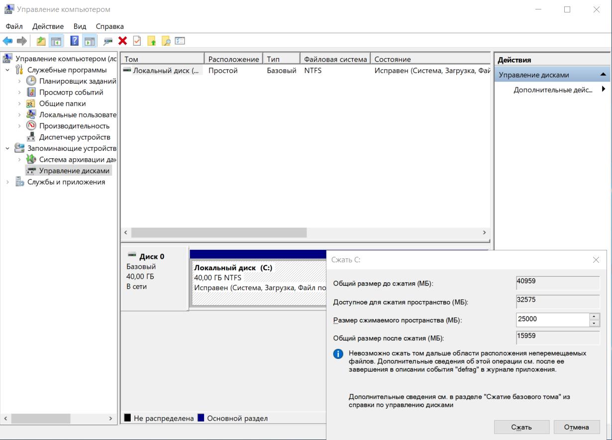 Личная файлопомойка. Как я настраивал файлообменник на VPS - 7