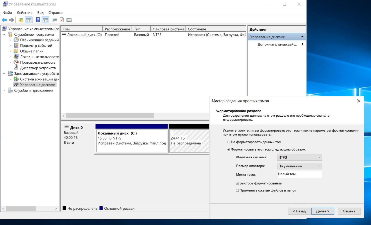 Личная файлопомойка. Как я настраивал файлообменник на VPS - 8