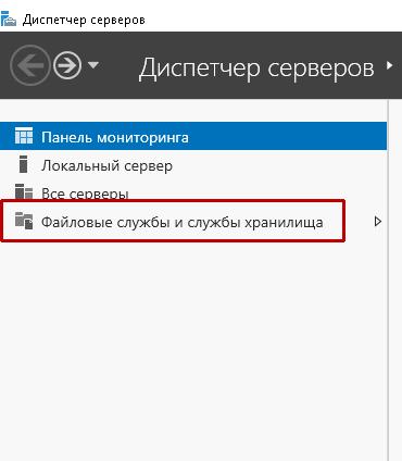 Личная файлопомойка. Как я настраивал файлообменник на VPS - 9