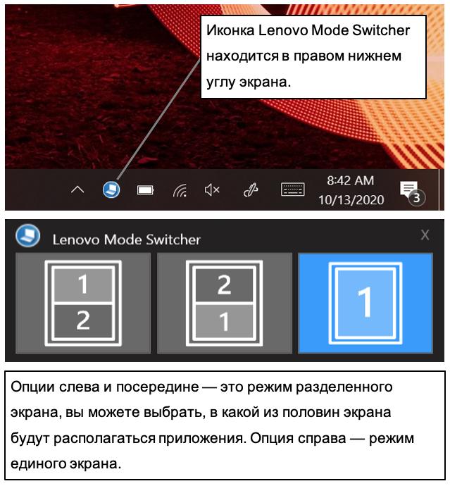 Lenovo ThinkPad X1 Fold — первый в мире ноутбук с гибким экраном - 3