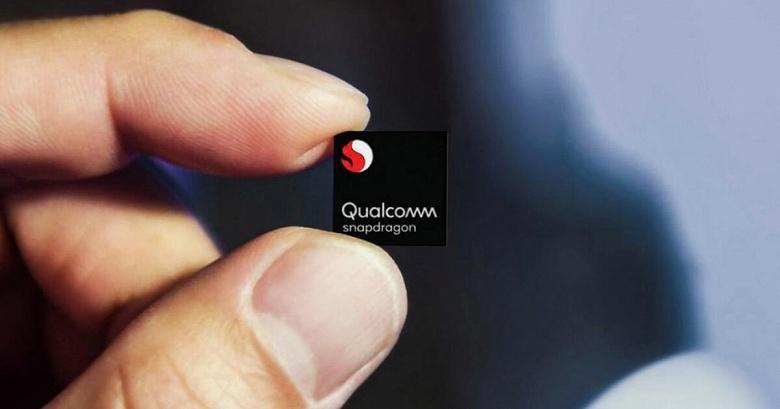 SoC Snapdragon 875 и 775G показали своё превосходство