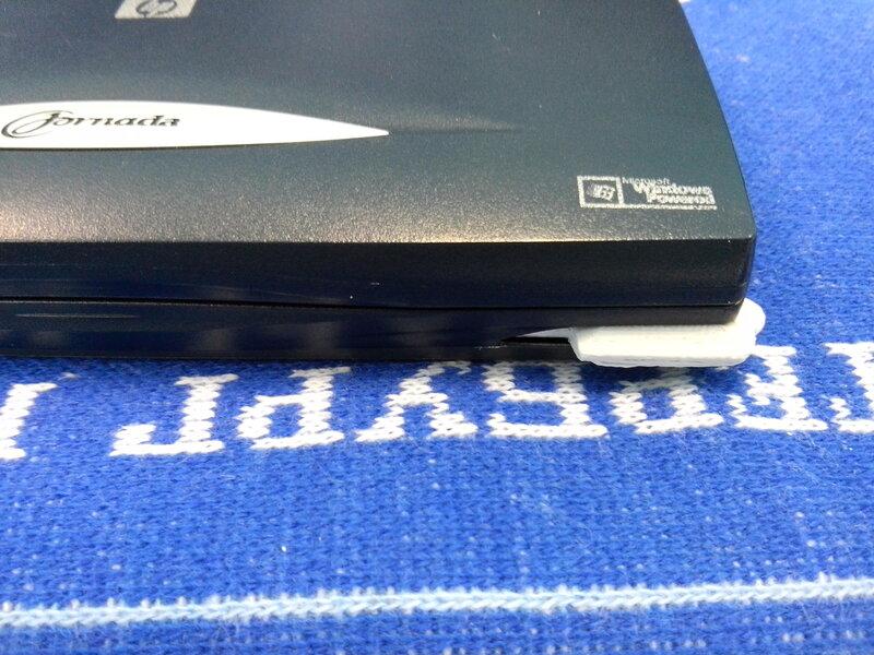Идеальный клавиатурный КПК Jornada 720 - 16