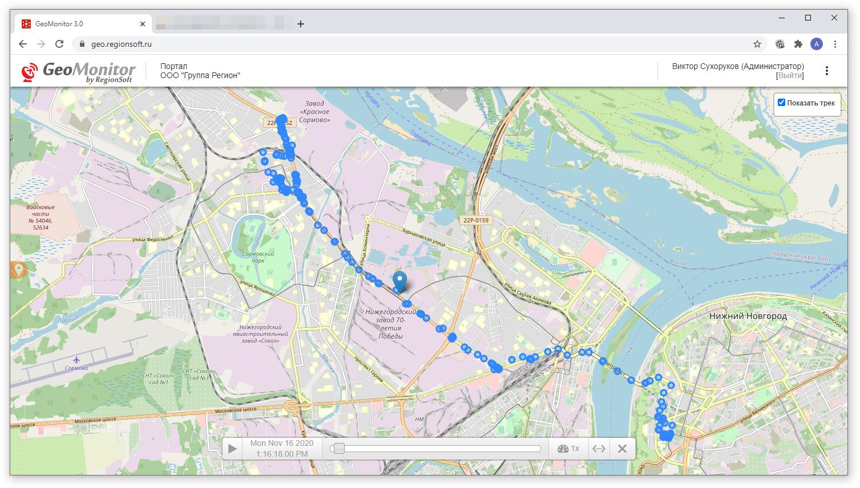 Отображение трека на карте в интерфейсе оператора (диспетчера)