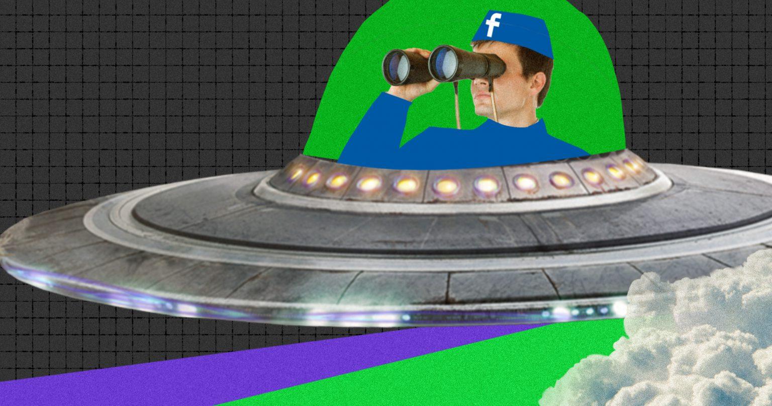 Как интроверту найти друзей: используем алгоритмы Facebook - 1