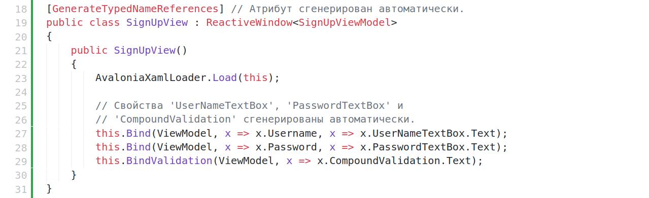 Генерация типизированных ссылок на элементы управления Avalonia с атрибутом x:Name в XAML с помощью C# Source Generators - 1