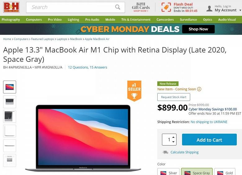 Ноутбук Apple MacBook Air на SoC Apple M1 уже предлагают со скидкой