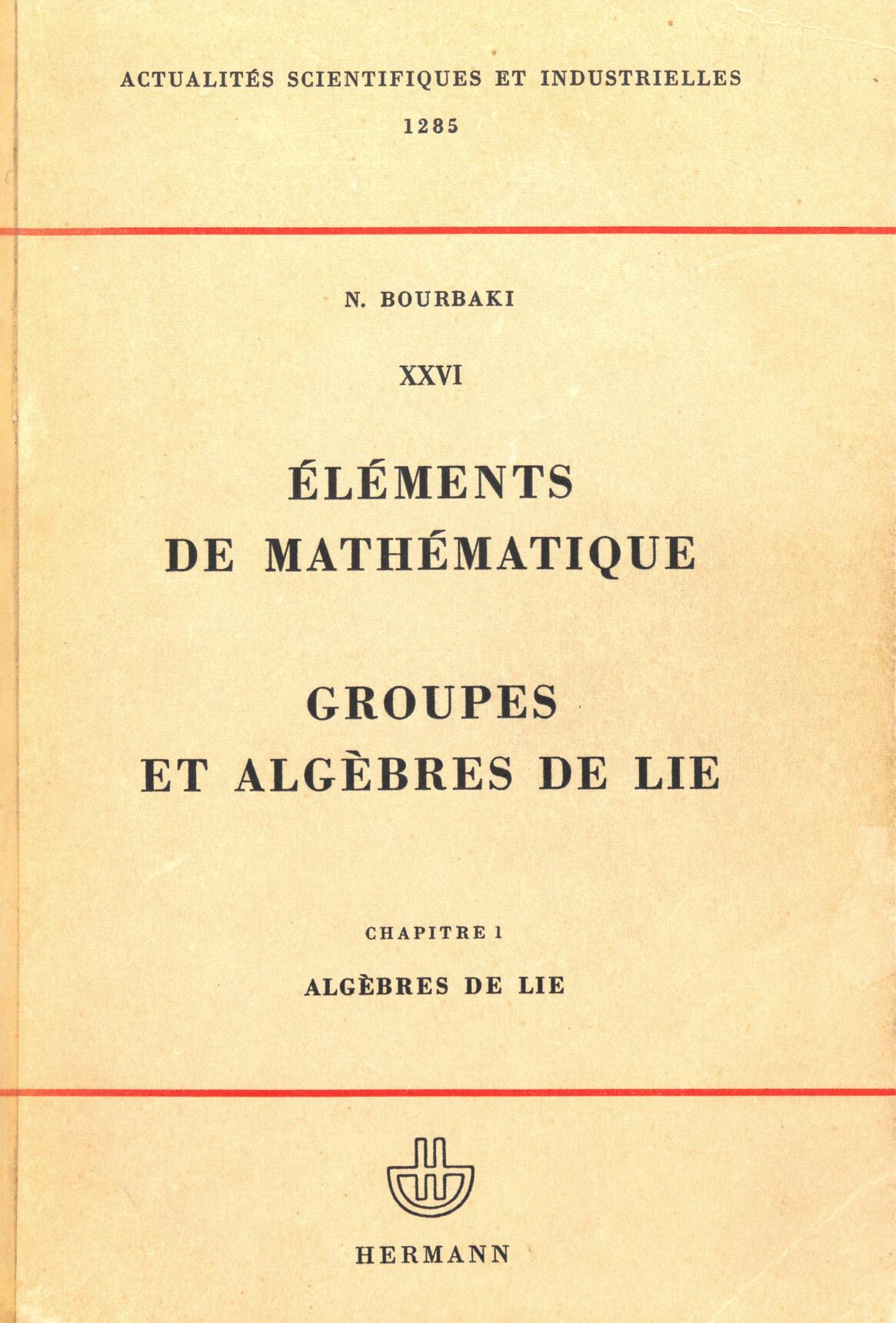 Подробнее о тайном математическом обществе, известном под именем «Никола Бурбаки» - 2