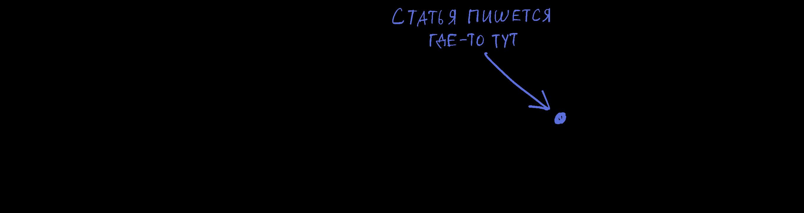 Хроники подопытного кролика: как тестируют вакцину от SARS-CoV-2 - 13