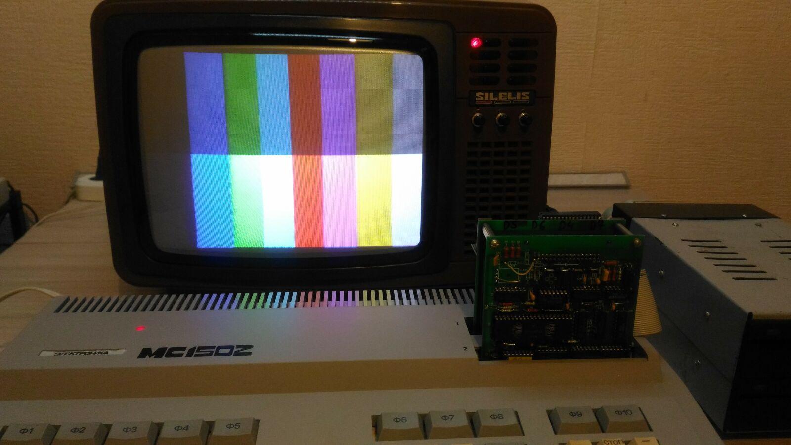 Советская IBM-PC Электроника МС-1502 - 16