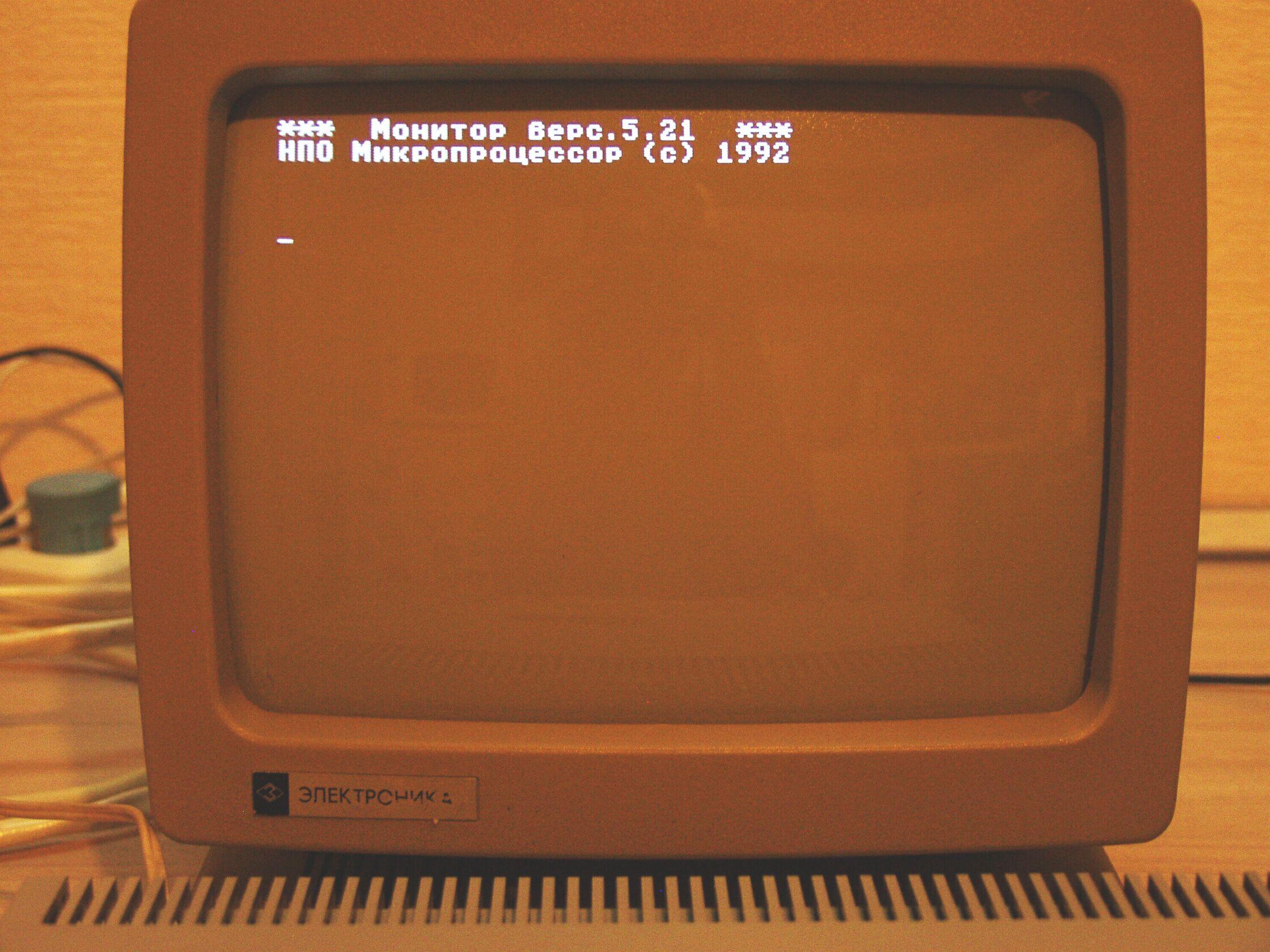 Советская IBM-PC Электроника МС-1502 - 17