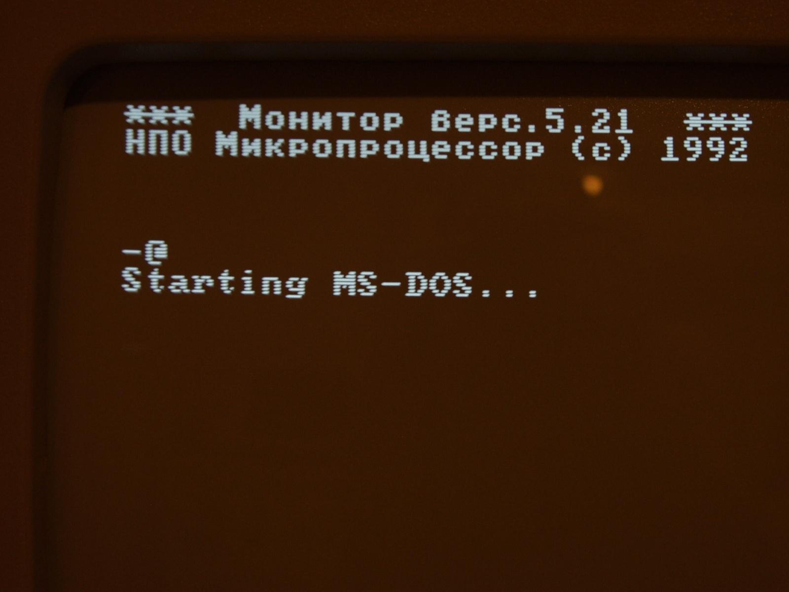 Советская IBM-PC Электроника МС-1502 - 20