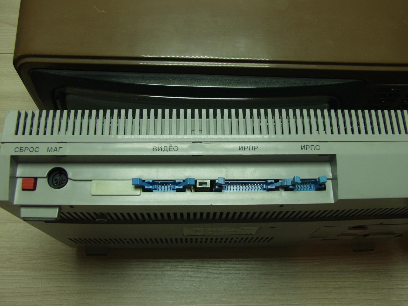 Советская IBM-PC Электроника МС-1502 - 3