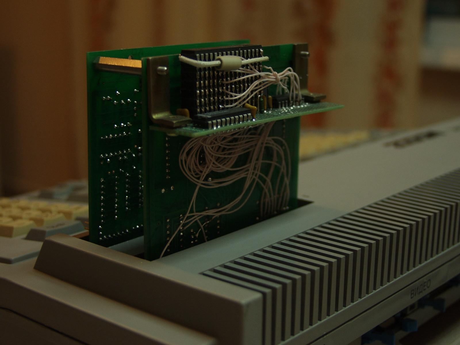 Советская IBM-PC Электроника МС-1502 - 7