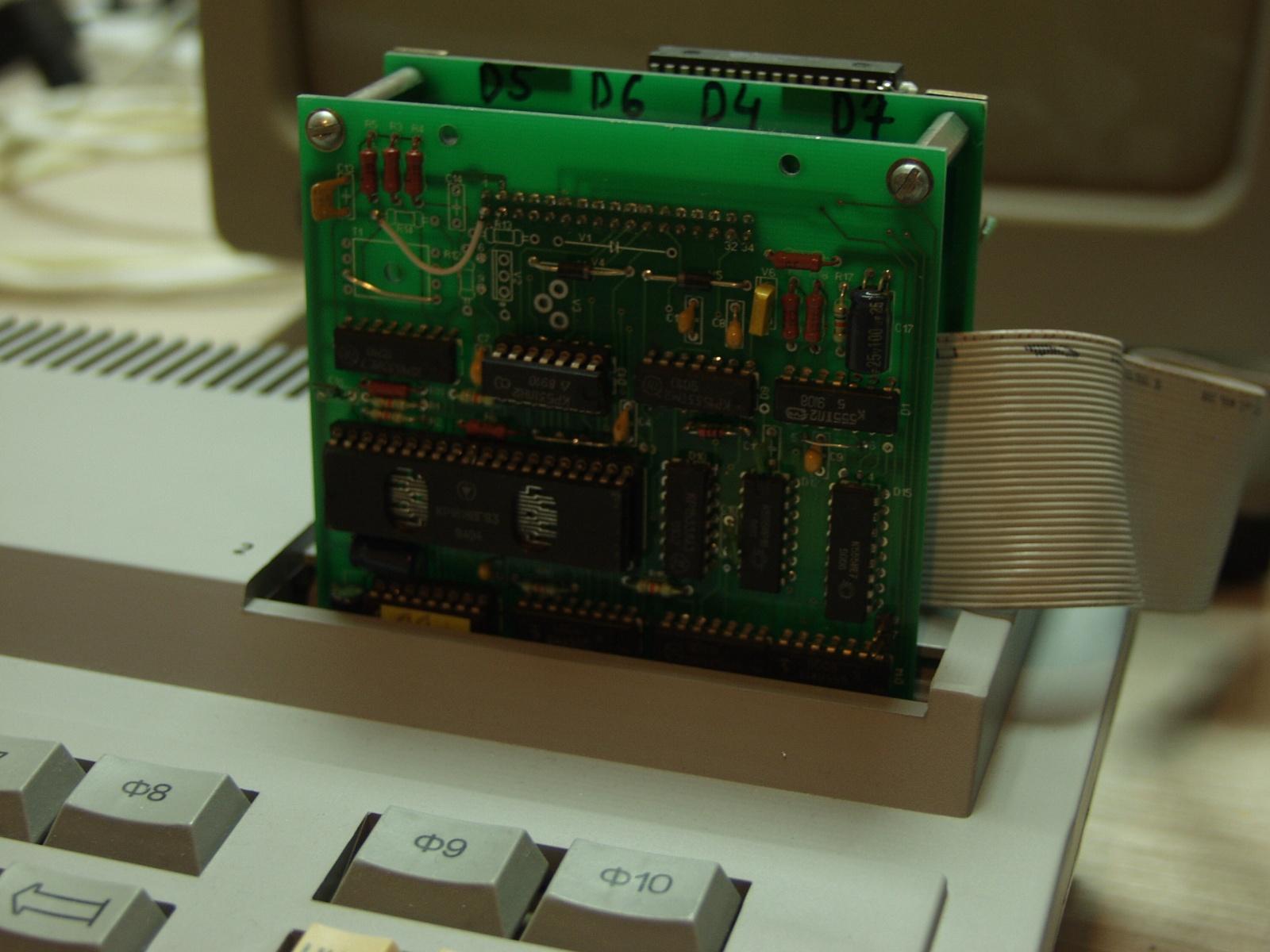 Советская IBM-PC Электроника МС-1502 - 9