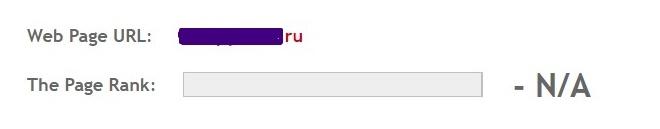 Хочу купить чужой домен, как это сделать? Шаги от проверки к покупке - 7