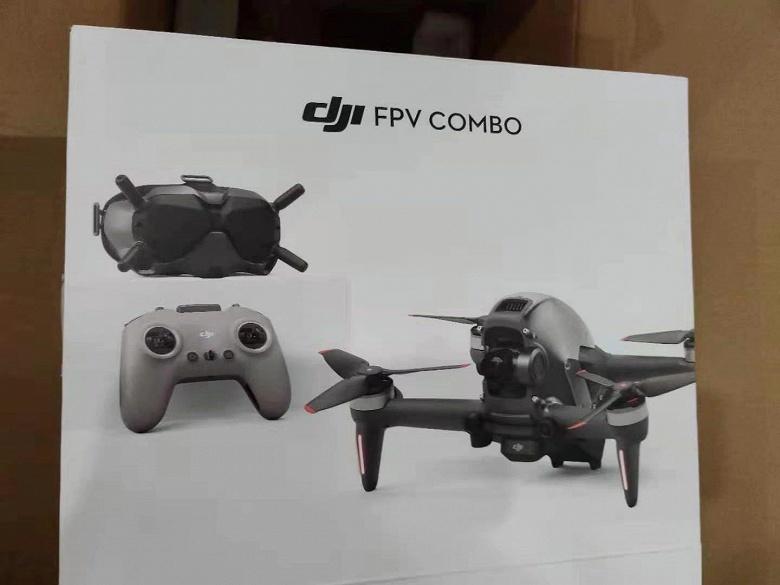 Возможно, это самый красивый «гоночный дрон». DJI FPV Combo на живых фото