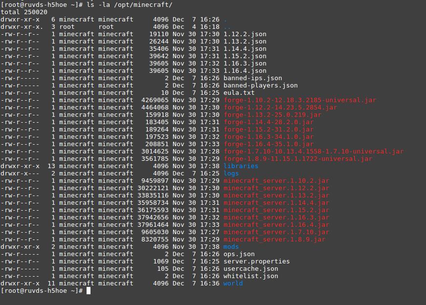 Разворачивание Minecraft сервера под linux - 19