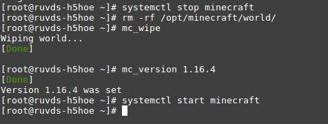 Разворачивание Minecraft сервера под linux - 20