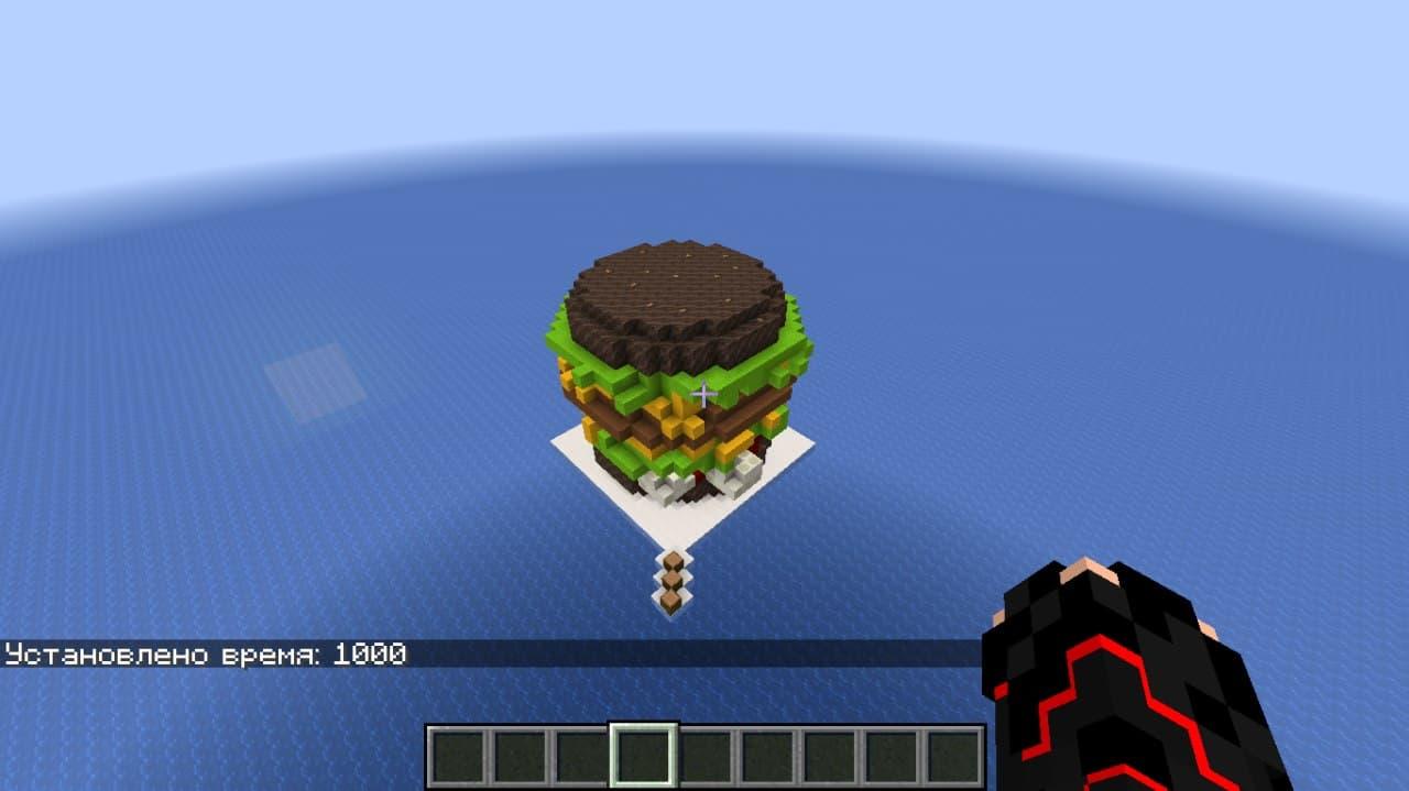 Разворачивание Minecraft сервера под linux - 8