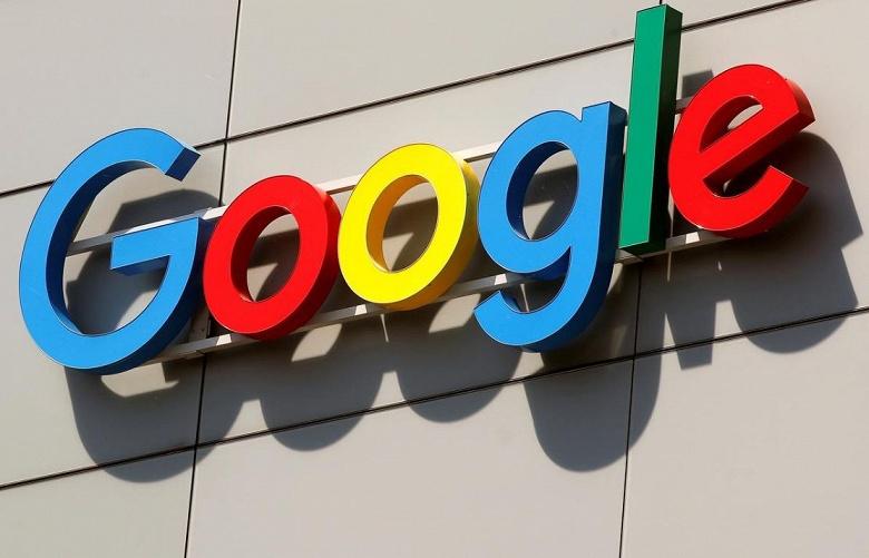 Google и Amazon оштрафованы во Франции за нарушение правил использования файлов cookie - 1