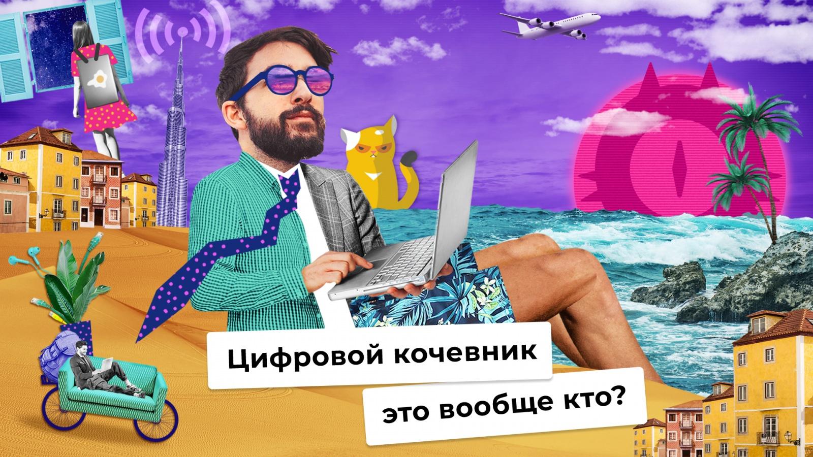 сидит мужик в очках на пляже с ноутбуком