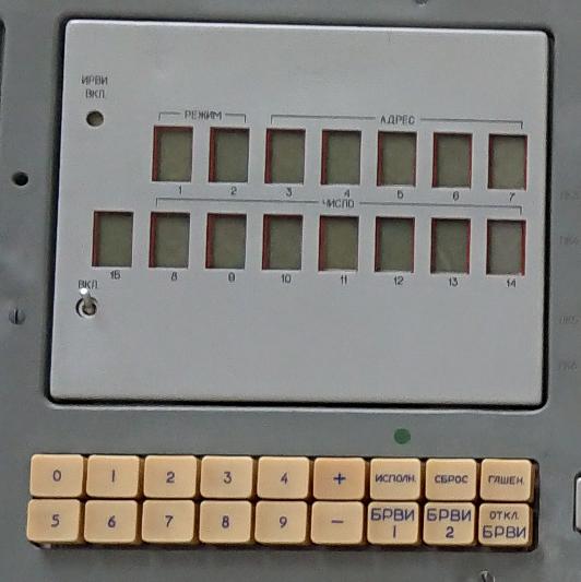 Разработка симулятора космического корабля Союз ТМА - 7