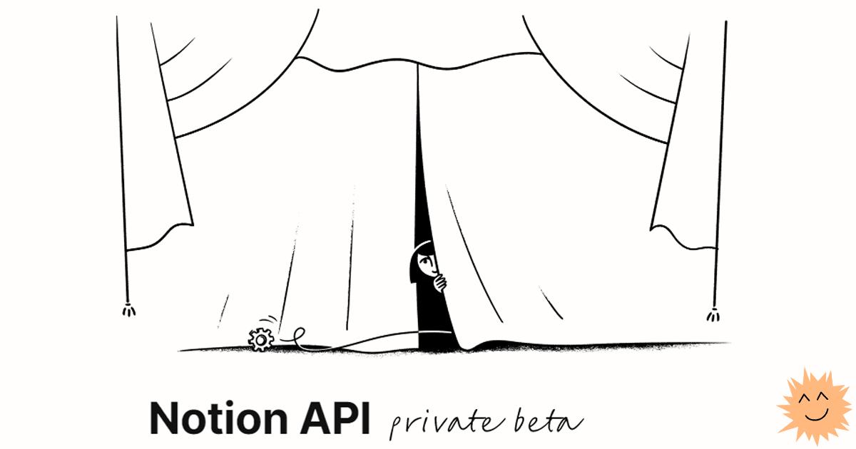 Notion API выйдет весной, но пользоваться им можно уже сейчас - 1