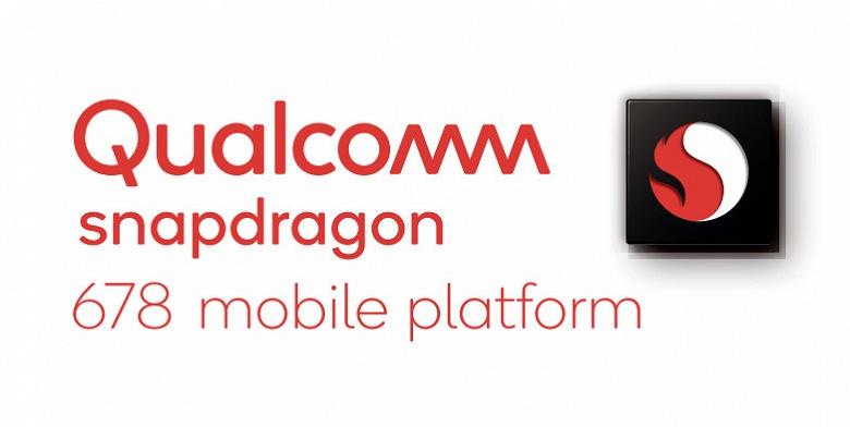 Qualcomm представила новый Snapdragon. Теперь для недорогих смартфонов