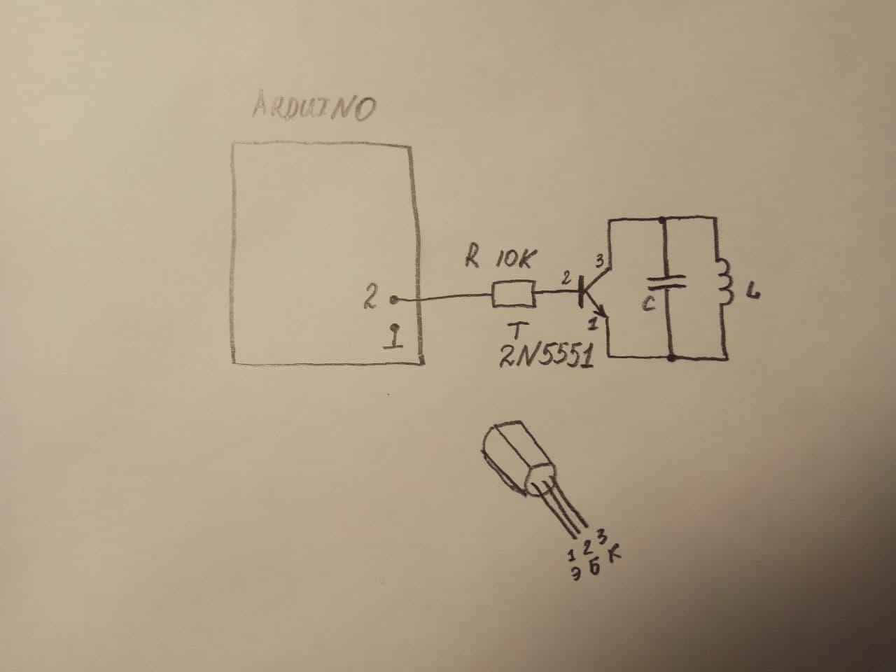 Эмулятор RFID на Arduino - 2