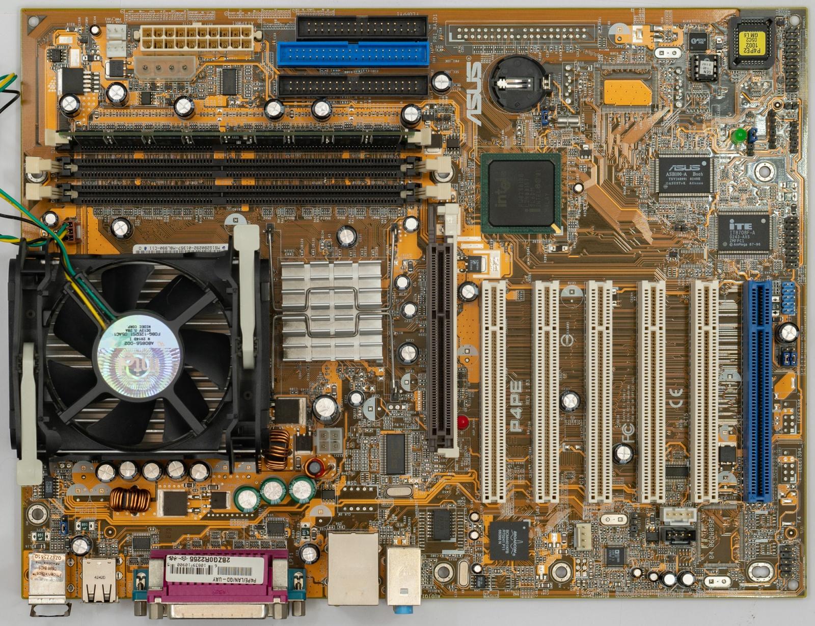 Горячий Pentium 4 и народная любовь - 4