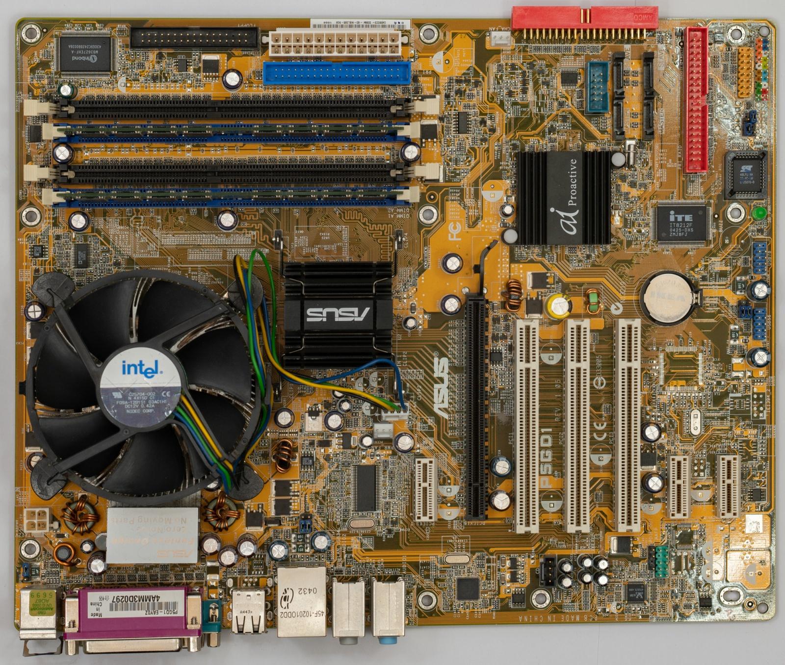Горячий Pentium 4 и народная любовь - 9