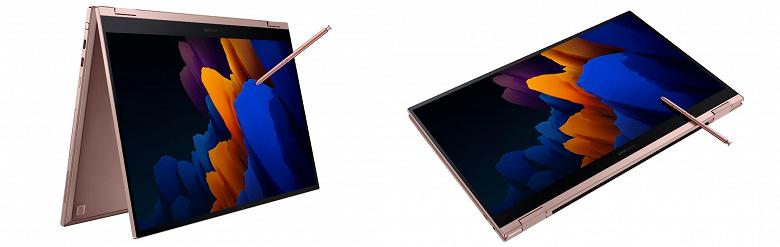 Представлен Samsung Galaxy Book Flex 2 на базе процессора Intel 11-го поколения