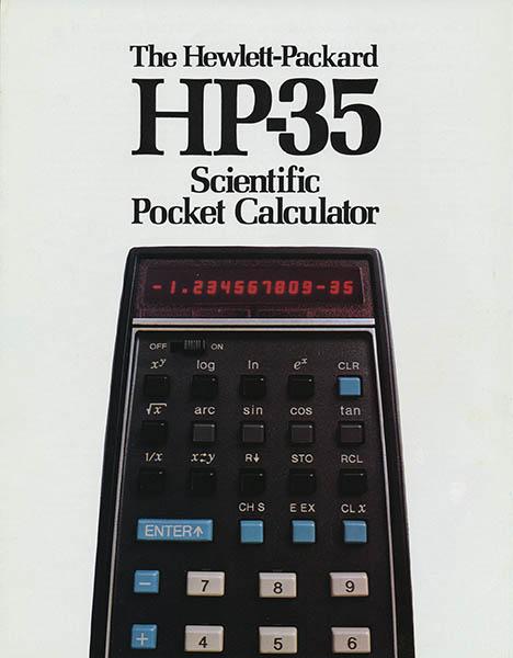 HP-35. История зарождения бытовой электроники - 10
