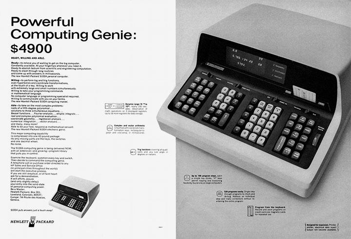 HP-35. История зарождения бытовой электроники - 5