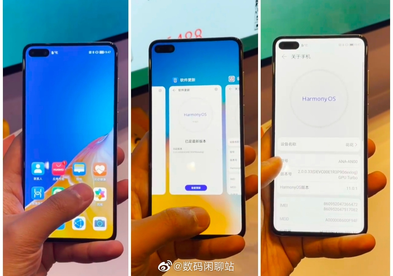 Компания Huawei начала тестирование альтернативы Android для своих планшетов, часов и смартфонов - 1
