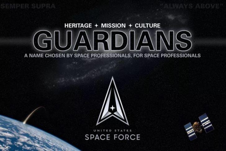 Служащие космических сил США теперь официально называются Стражами. И комиксы тут ни при чем